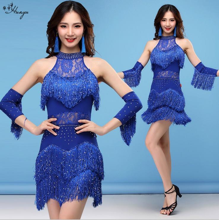 拉丁舞裙演出服装亮点流苏舞裙国际交谊舞成人女连衣裙