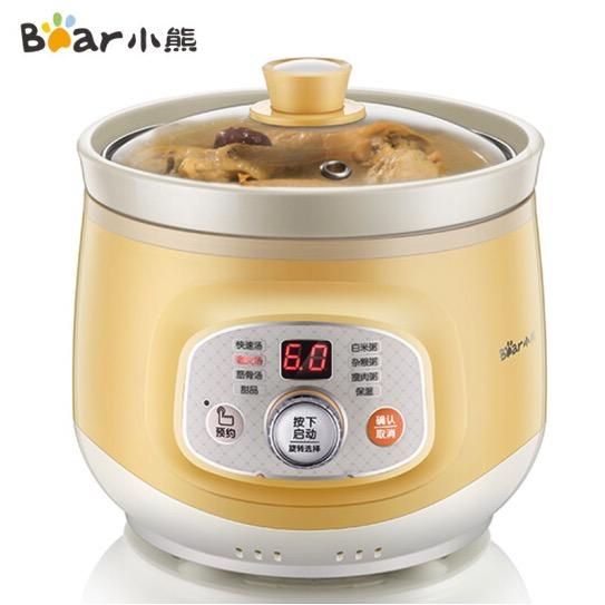 小熊(bear)2L电炖锅 电炖盅微电脑BB煲煮粥炖汤煲汤锅 DDG-D20M1