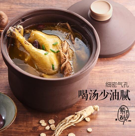 小熊(Bear) 电炖锅 4L紫砂锅电炖盅家用大容量陶瓷电砂锅煲汤煮粥锅 DDG-D40E2 褐色