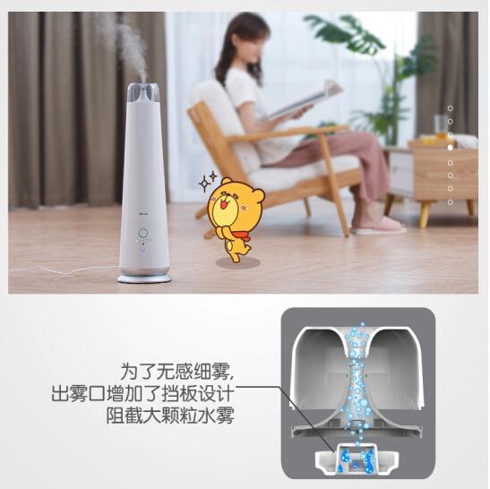 小熊(Bear) 落地式加湿器 卧室空调房孕妇婴儿加湿器  香薰办公室净化JSQ-E45H1
