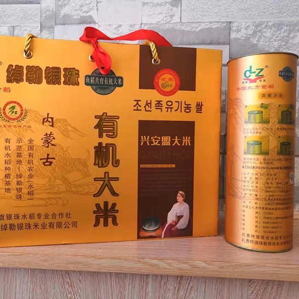 金稻1号有机大米  人工除草鱼鸭稻混养  原生态生长有机米