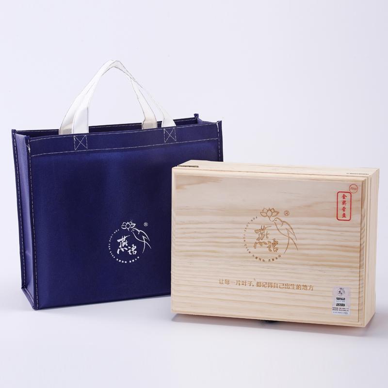 2018古树纯料茶系列  金奖营盘古树春茶300g盒装