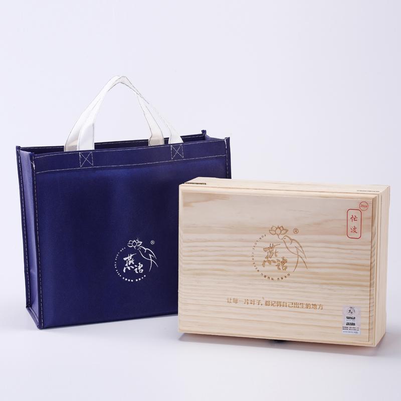 2018古树纯料茶系列 忙波古树春茶300g盒装
