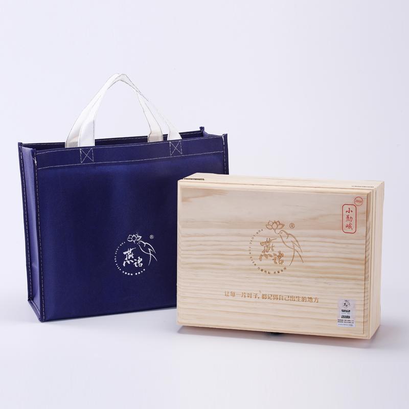 2018古树纯料茶系列 小勐峨古树春茶300g盒装