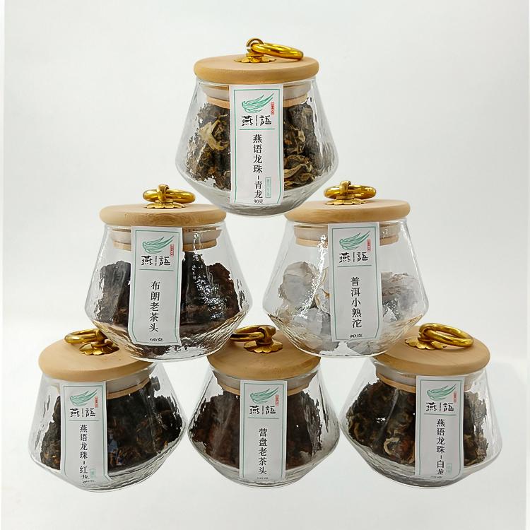 九龙珠茶系列  燕语龙珠  红龙  白龙  青龙  普洱小熟沱  瓶装