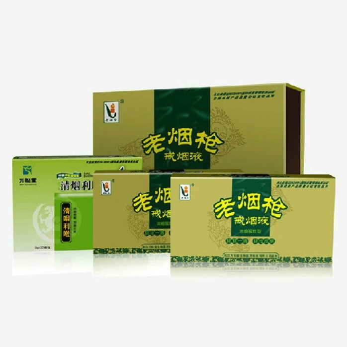 万松堂 - 老烟枪戒烟液礼盒装  正品戒烟品 电子烟戒烟 戒烟液电子烟
