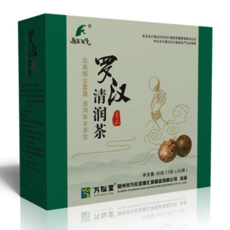 万松堂 - 罗汉清润养生茶  罗汉果润喉养生茶