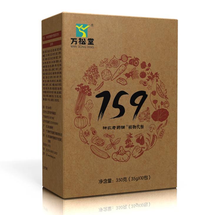 万松堂- 159素食全餐粉  神农老药铺植物全餐正品五谷代餐粉  酵素代餐粉