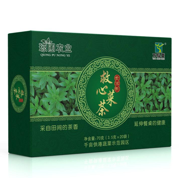 万松堂 - 救心菜茶  养心保健茶养生茶  土三七袋泡茶  心脏病的福音