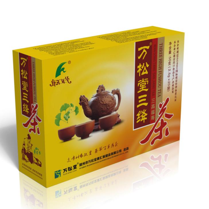 万松堂 - 三绛茶  平衡三高保健茶  三高人群常喝常备茶