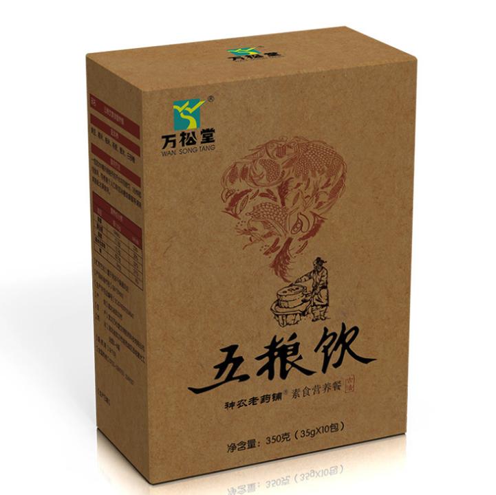 万松堂 - 素食营养餐五粮饮  低温烘焙五谷杂粮代餐粉