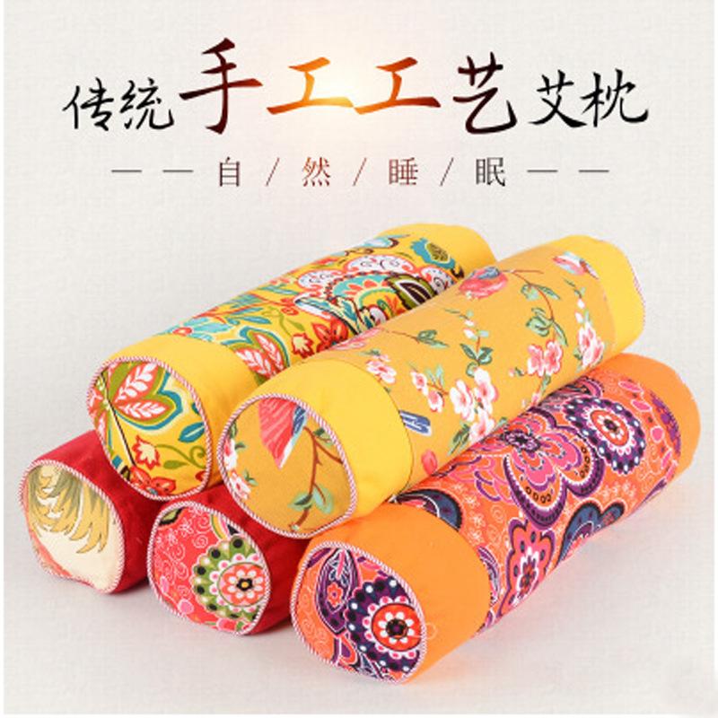 艾贵人 - 李时珍传统手工艾草颈椎枕