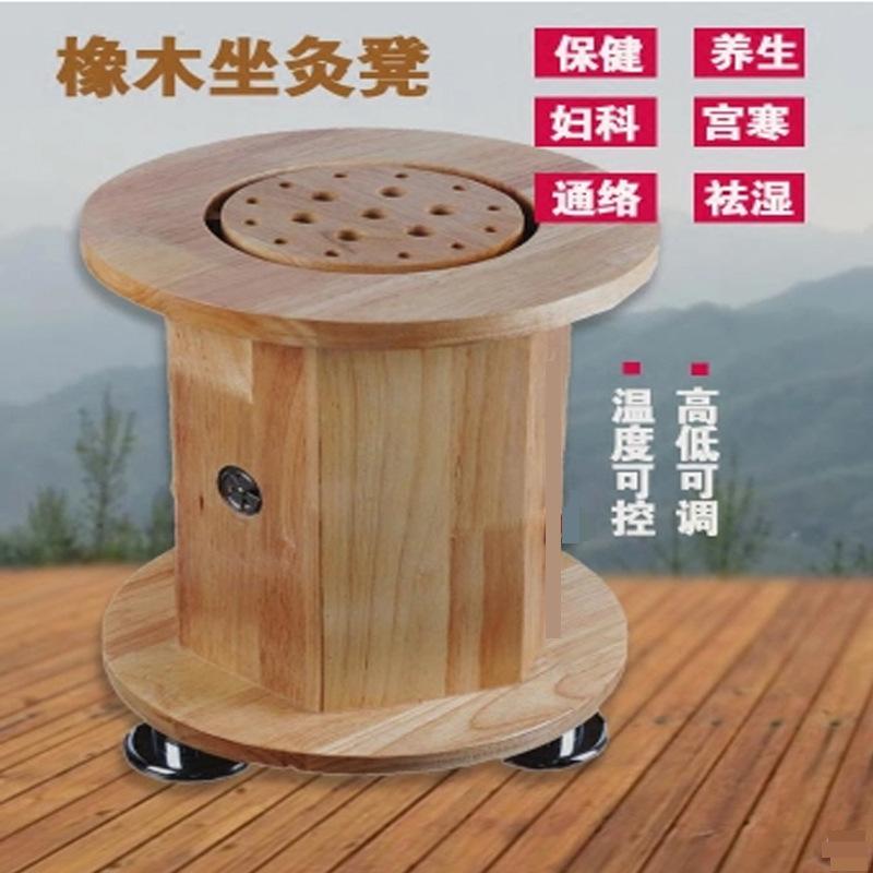 艾贵人 - 新款坐灸凳  适用:痔疮、宫寒、腰痛、腰酸腿软、妇科炎症、痛经等