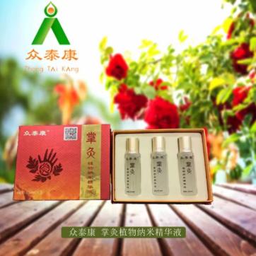 众泰康 - 掌灸植物纳米精华液  蕴含藏红花、丹参、三七、独活、天竺葵等名贵中药