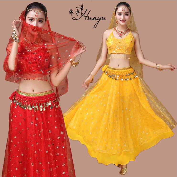 2018新款印度舞演出服装肚皮舞成人女表演套装民族舞