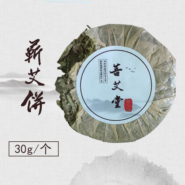 菩艾堂 - 蕲艾饼直径90mm30G块装