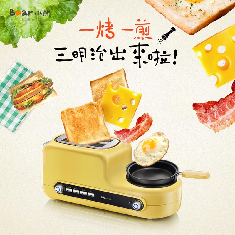 小熊 - 烤面包机 2片家用早餐机多士炉吐司机蒸蛋器煮蛋煎蛋 DSL-A02Z1