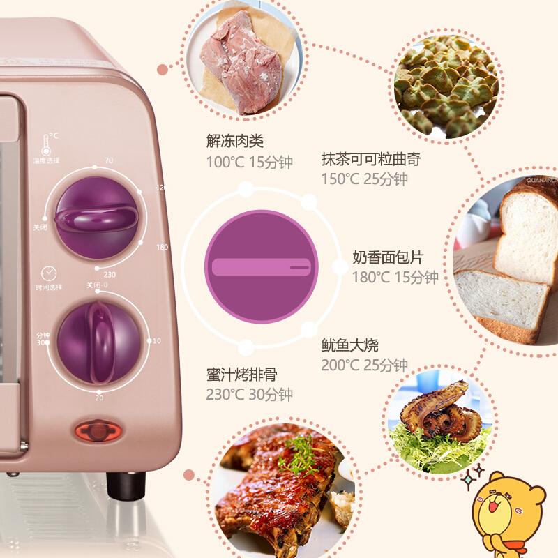 小熊 - 电烤箱 多功能家用迷你小型入门级烘焙烤箱10升做蛋糕机器 DKX-A09A1