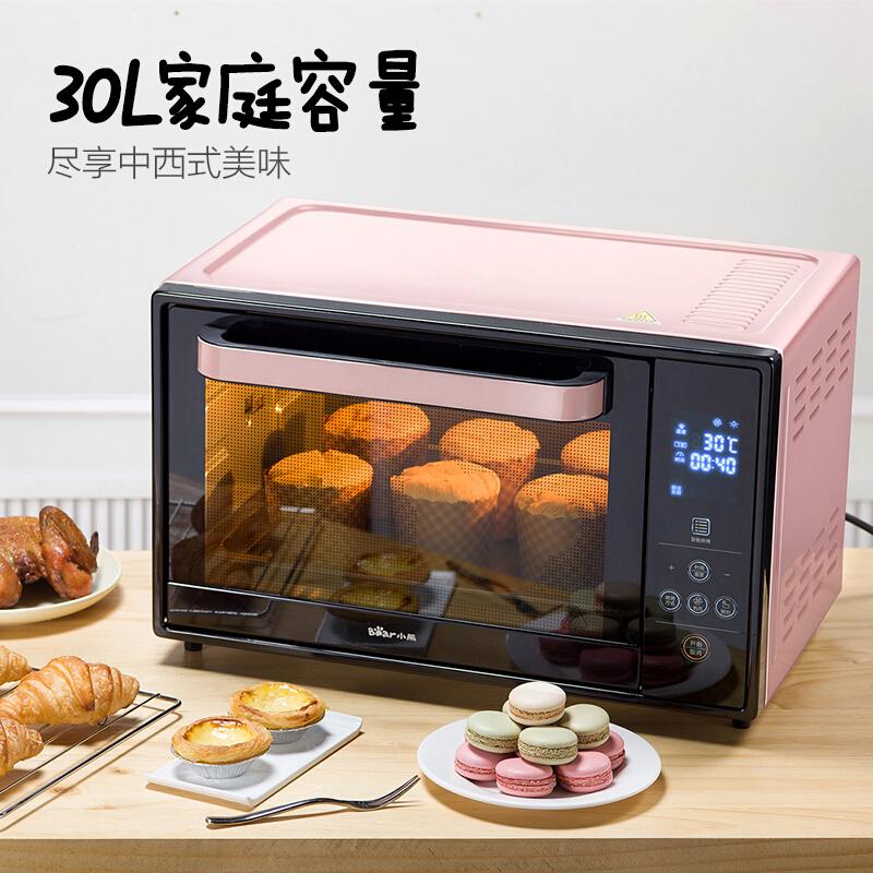 小熊 - 电烤箱30升家用双层智能多功能专业烘焙旋转烤叉上下管独立控温 DKX-B30Q1