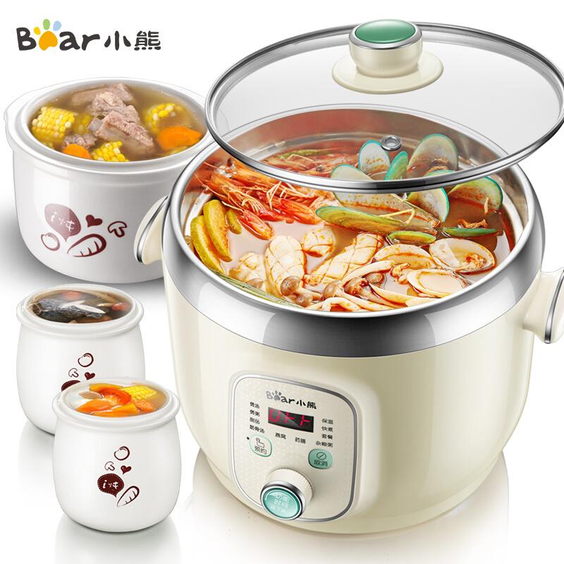 小熊 - 电炖锅隔水炖快炖内钢外塑电炖盅陶瓷煲汤煮粥锅1.8升 DDZ-B18F1