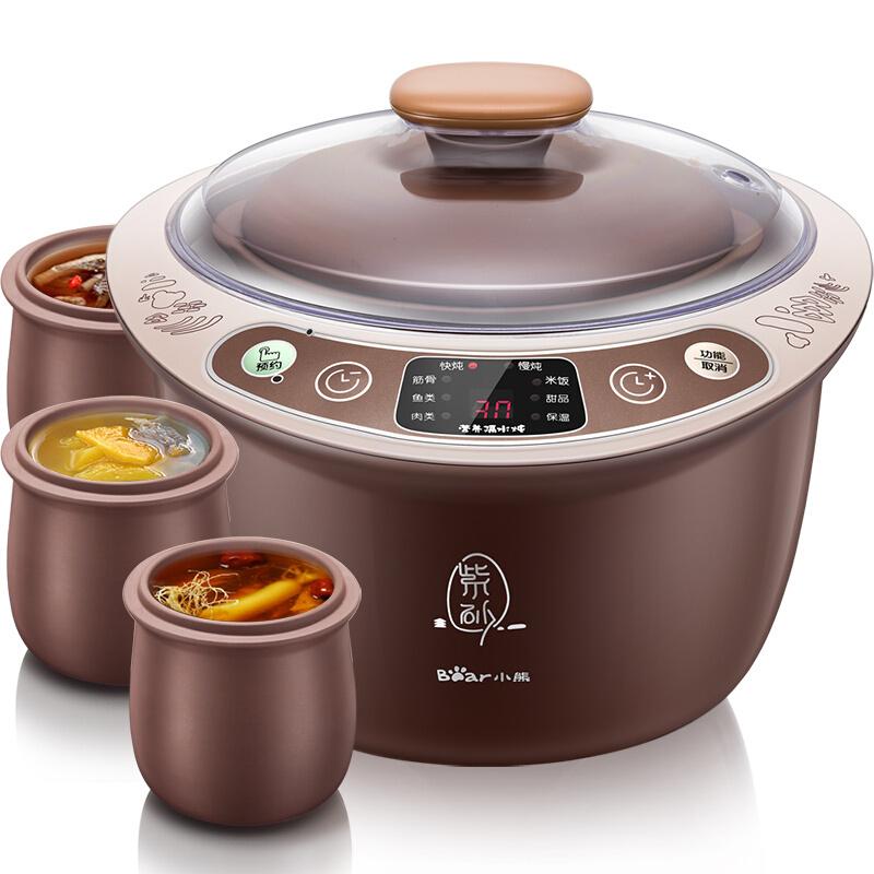 小熊(Bear) 煲汤电炖锅 隔水炖紫砂锅电炖盅 燕窝煲汤煮粥 2.5升 DDZ-C25Z2