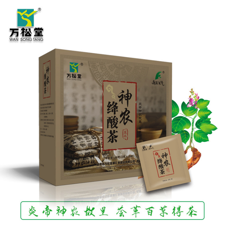 万松堂 - 神农绛酸茶绛尿酸痛风茶  尿酸高怎么调理  排酸茶