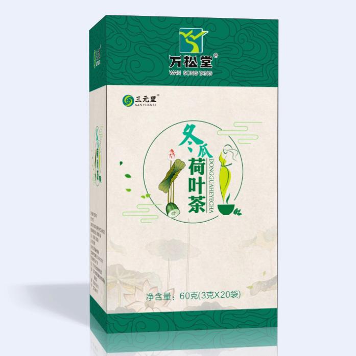 万松堂 - 冬瓜荷叶茶  玫瑰荷叶茶  养生茶脂流茶