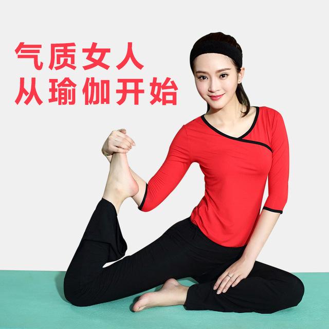 新款春夏季瑜伽服两件套显瘦上衣直筒休闲套装6101