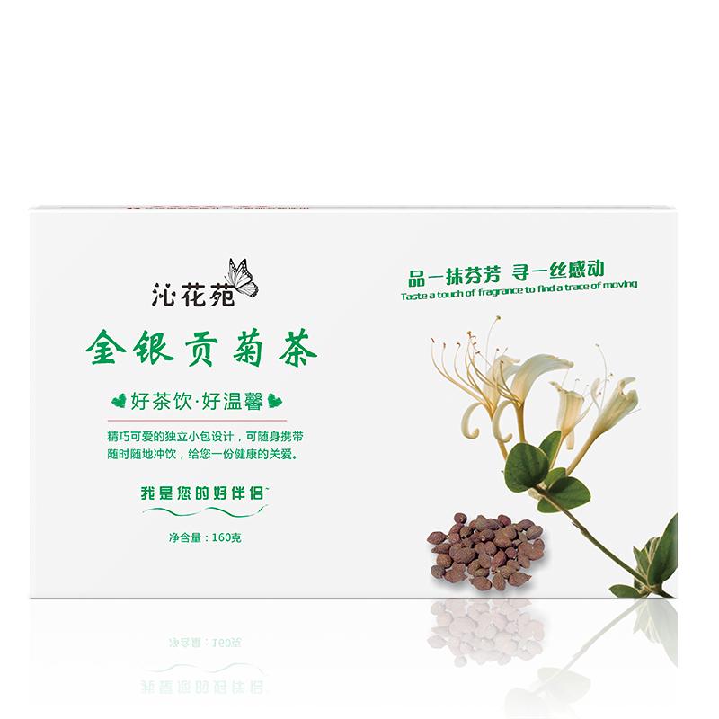 沁花苑 - 金银贡菊茶   8种精选花茶天然0添加   居家办公两相宜