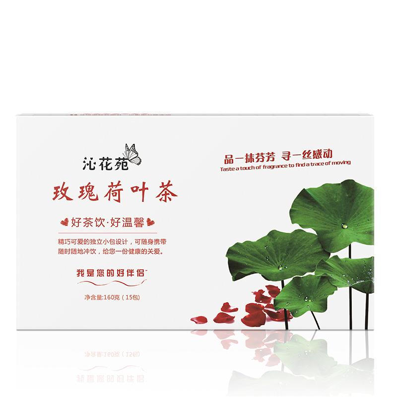 沁花苑 - 玫瑰荷叶茶   6花茶组合每天一杯见证苗条身姿