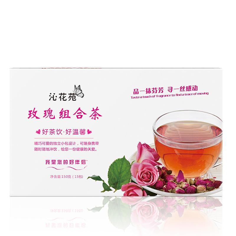 沁花苑 - 玫瑰组合茶   花色容颜喝出来,不做冰美人