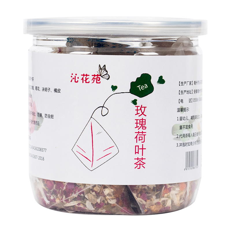 沁花苑 - 玫瑰荷叶茶   身轻如燕体验曼妙曲线