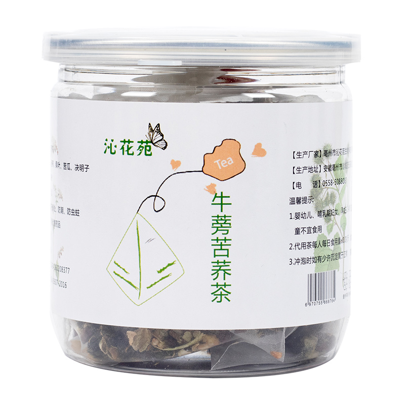 沁花苑 - 牛蒡苦荞茶   养生三高茶关爱长辈每一天