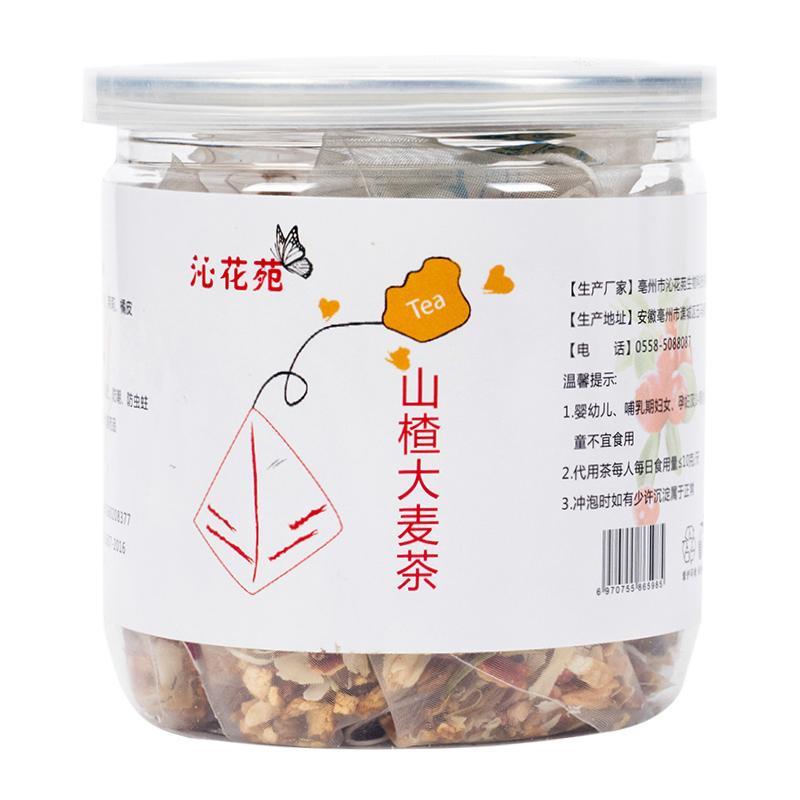 沁花苑 - 山楂大麦茶   健脾养胃南方人常备