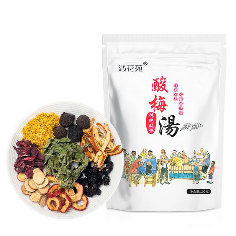沁花苑 - 酸梅汤   老北京味儿酸梅汤   夏日解暑良品
