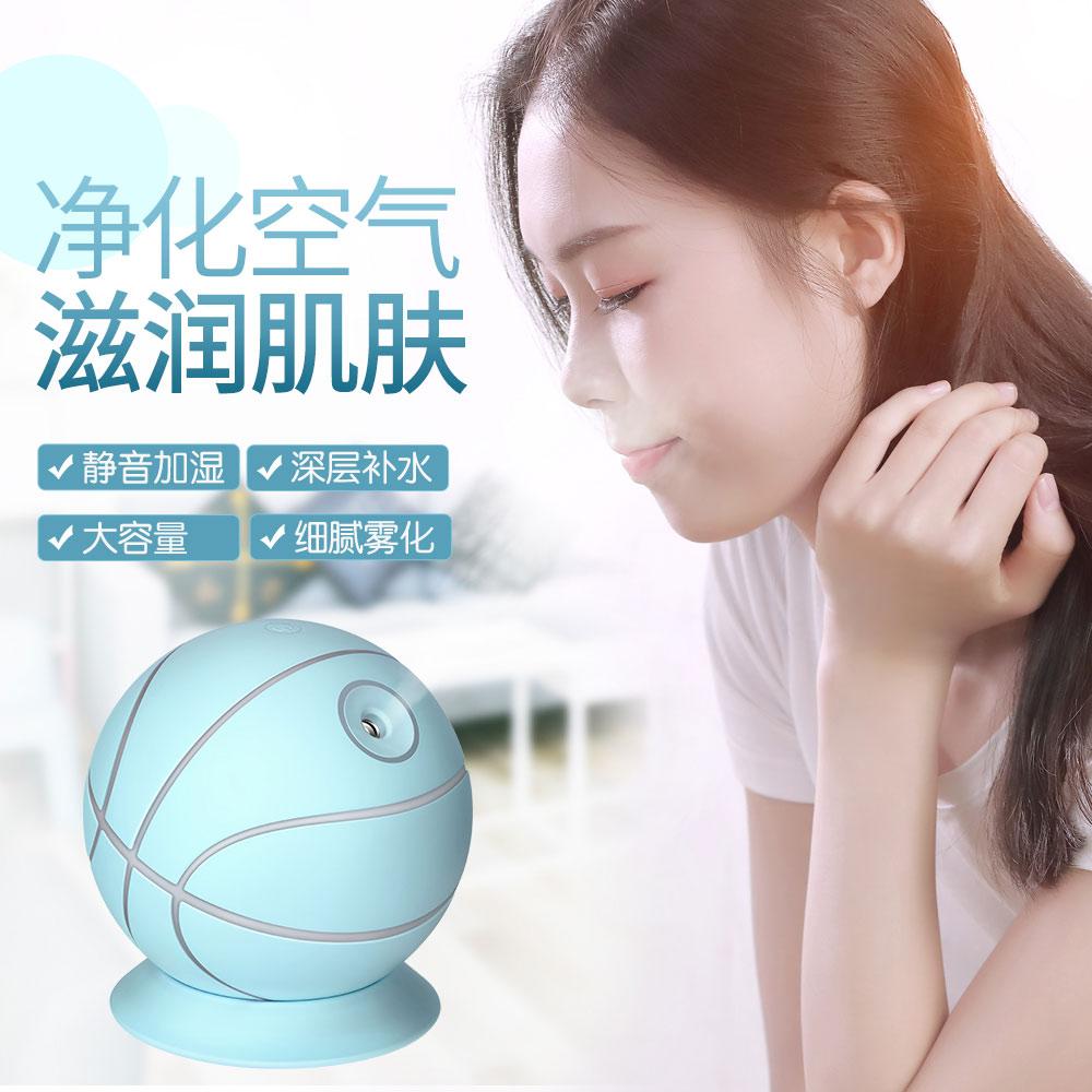 篮球加湿器 - 创新设计斜角出雾更舒适人性化,纳米雾化直达肌肤水润看得见