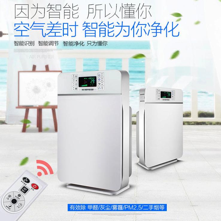 智能大屏空气净化器 - 45度定向送风更人性化   有效除甲醛灰尘雾霾PM2.5细菌等   J1款