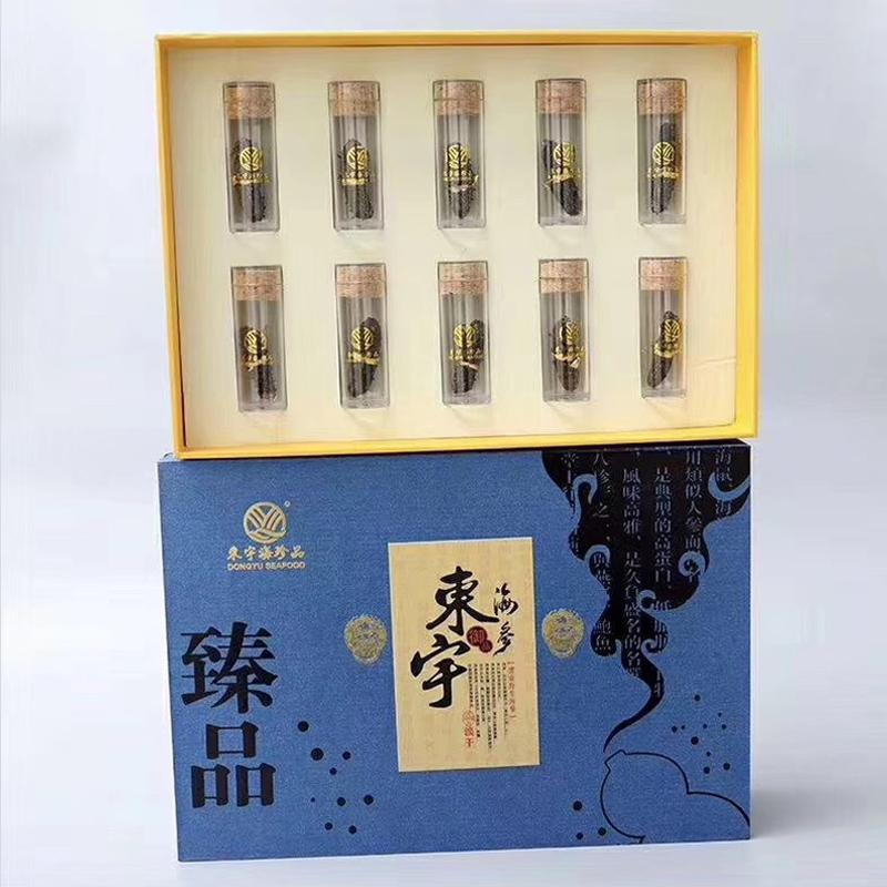 东宇野生海参 - 有机海参10头礼盒装 双有机认证天然野生海参