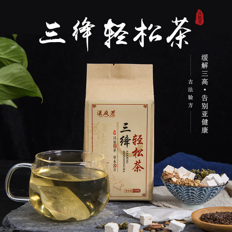 汉庭芳 - 三绛轻松茶   蕴含青钱柳 葛根 茯苓 决明子 桑叶 苦荞 甘草