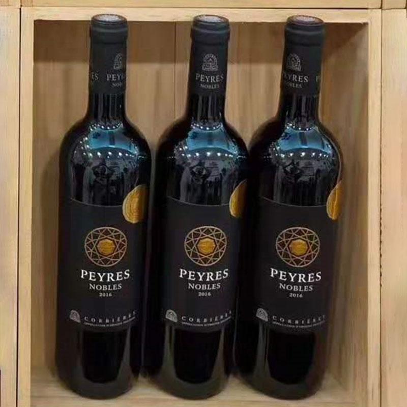 雅亨堡 - 法国银奖芭克皇族干红葡萄酒 PEYRESNOBLES - 获2017年马贡葡萄酒赛铜奖