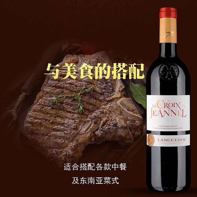 雅亨堡 - 法国库榭纳干红 LA CROIXJEANNEL-获国际葡萄酒烈酒品评赛