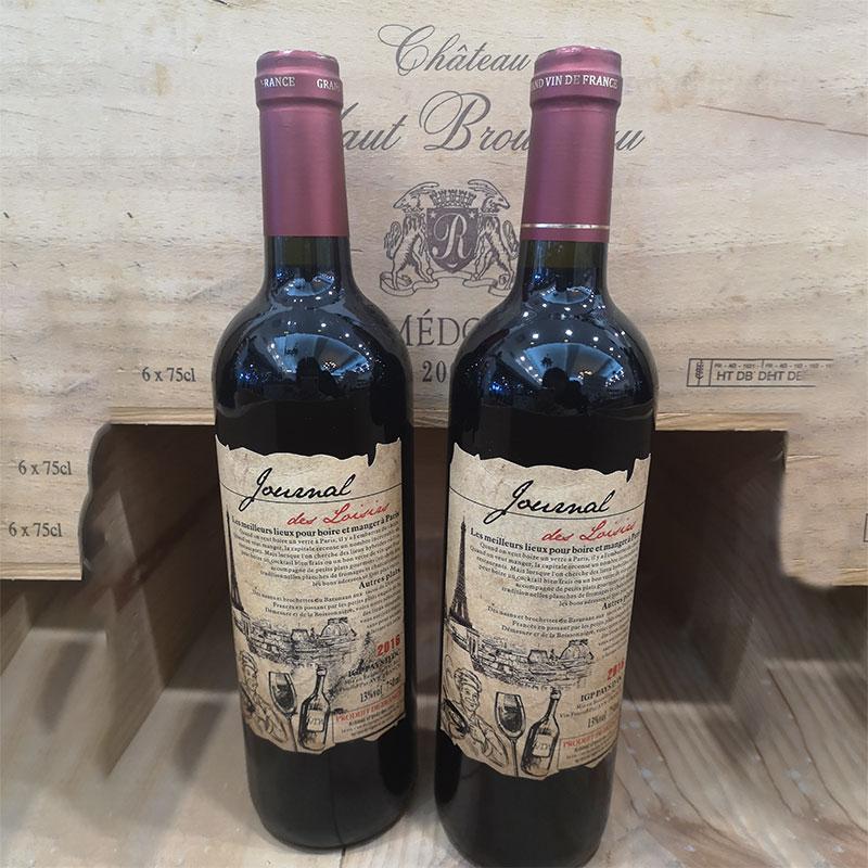 雅亨堡 - 享遊日报干红葡萄酒 JOURNAL desLOISIRS