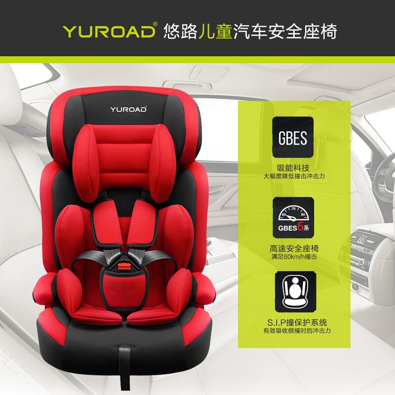 儿童汽车安全座椅 S.I.P撞保护系统 有效吸收侧撞时的冲击力