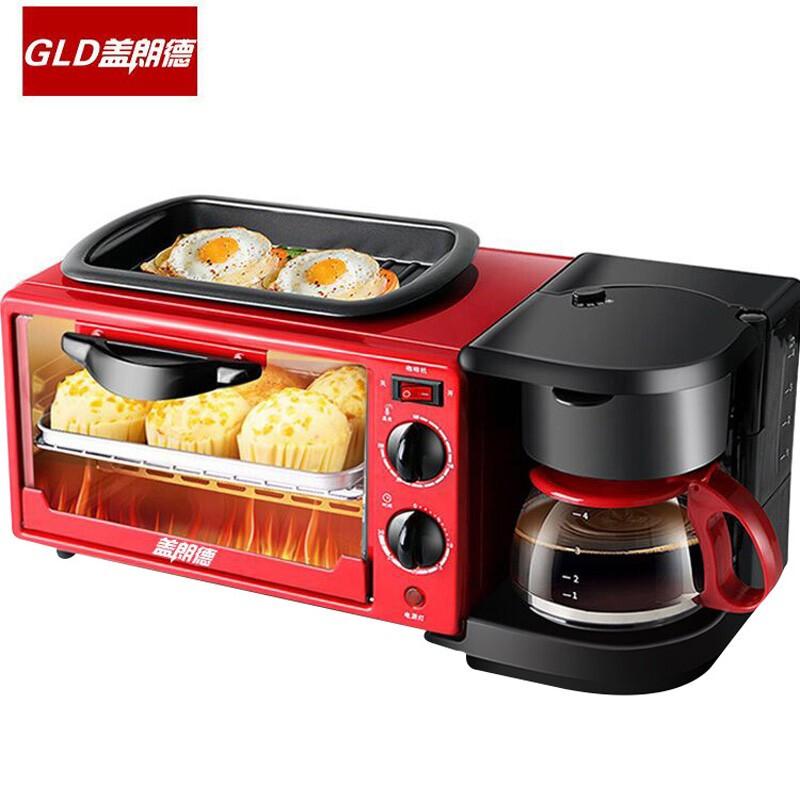 盖朗德三合一早餐机咖啡机煎烤机全自动家庭早餐必备 早餐机