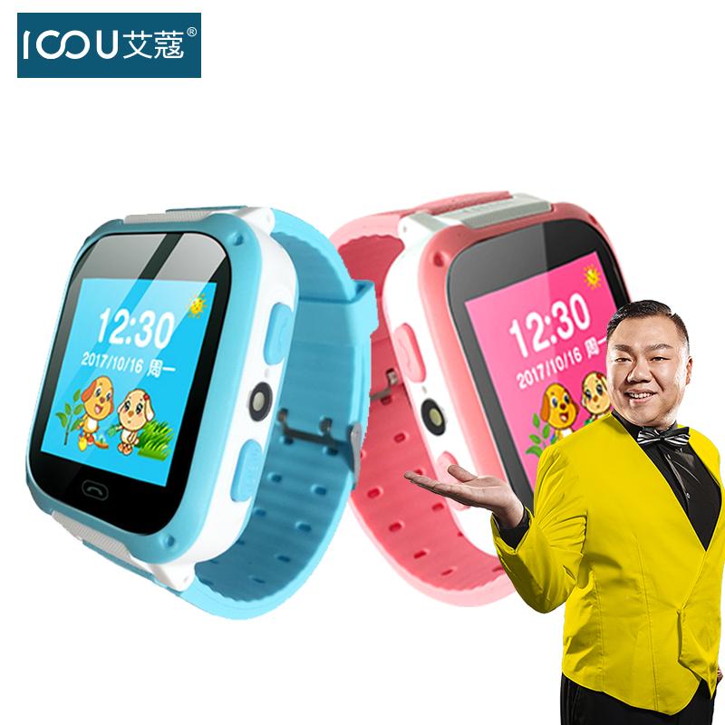 艾蔻(ICOU)儿童电话定位手表(定位照明+1.44触屏微聊+信号增强)