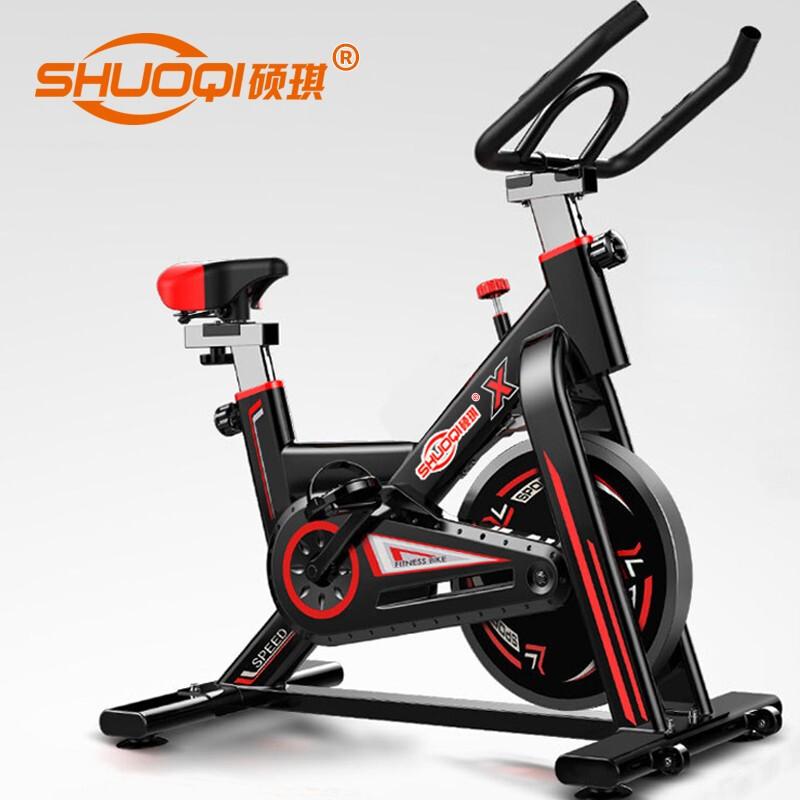 硕琪动感单车家用健身车室内超静音健身器材自行车健身减肥器材SHQ-858