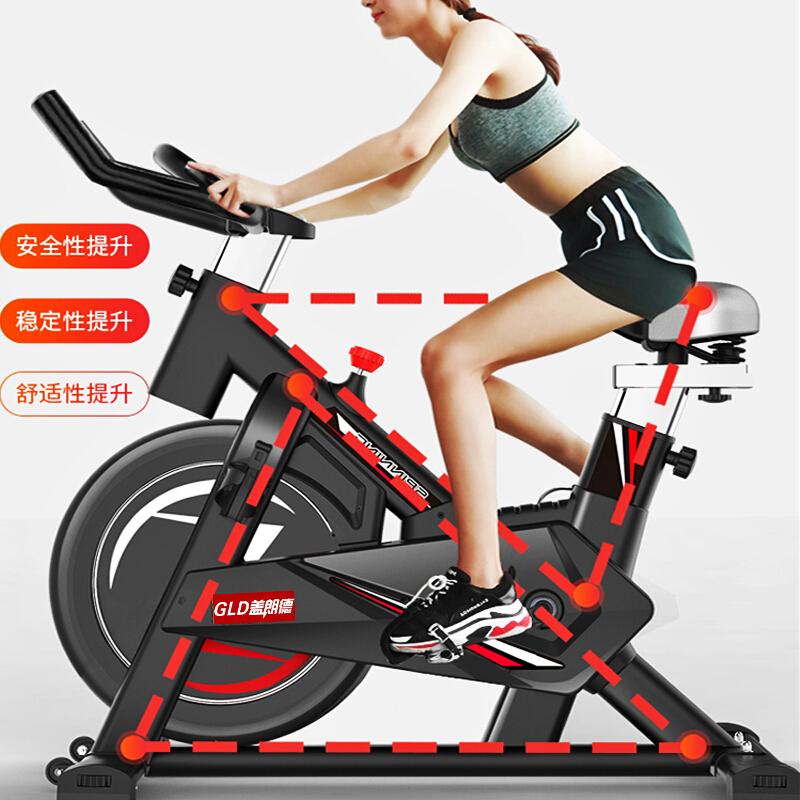 盖朗德app游戏互动高端全包家用健身车减肥车动感单车室内健身器材\全包动感单车 红色