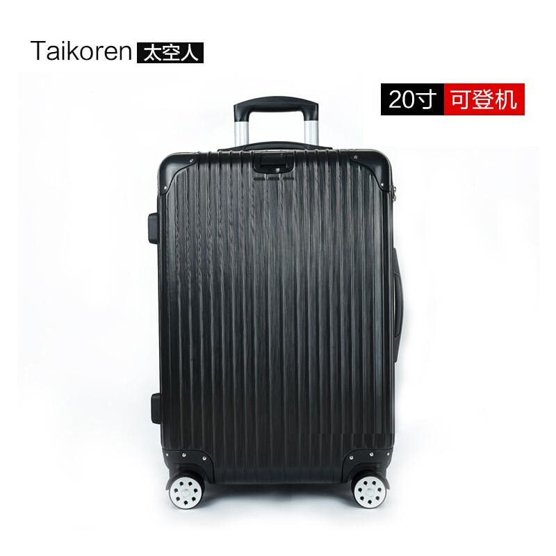 太空人/TAIKONGREN 男女韩版学生万向轮密码箱皮箱拉杆箱行李箱 20寸