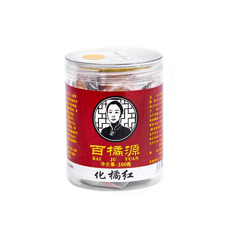 10年陈正宗金毛化州 化橘红果切片100克瓶装桔红茶