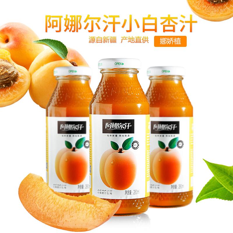 阿娜尔汗 新疆特产小玻璃瓶小白杏果汁果味饮料260mL*20瓶整箱装饮品